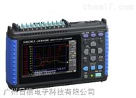 LR8401-21采集仪 C1007携带箱 日置HIOKI