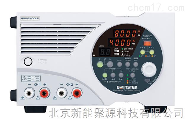 聚源PSB-2000係列多量程直流電源