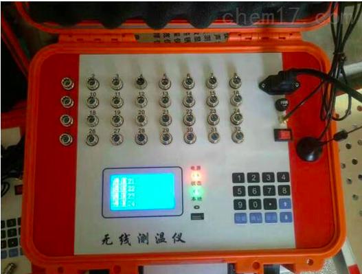 大体积混凝土测温仪/无线测温仪