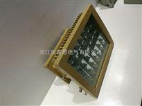 厂房LED防爆灯250W直销