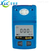 便携式VOC气体检测仪PID检测仪GS10-PID现货促销