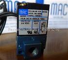 MAC电磁阀35A-ACA-DDFA-1BA产品特点