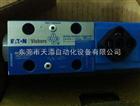 VICKERS电磁阀/威格士公司