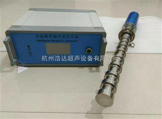 HDG-2000定制连续生产型超声波分散器