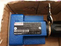 钥匙开关力士乐双向流量控制阀2FRM6B36-34/3QRV