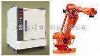 3HAC024144-001*3HAC024144-001   ABB 机器人配件