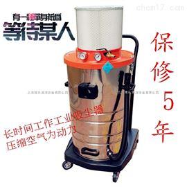 上海氣動吸塵器工廠廠家用