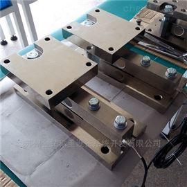 LP7211D10吨不锈钢剪切梁称重模块传感器