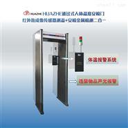 测温安检门-高灵敏度、高像素、高分辨率