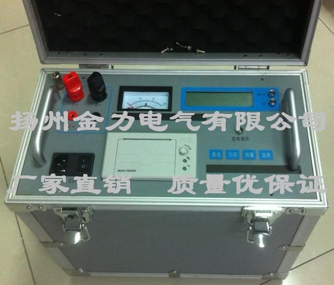 jl3007变压器直流电阻测试仪在试验时请确认被测
