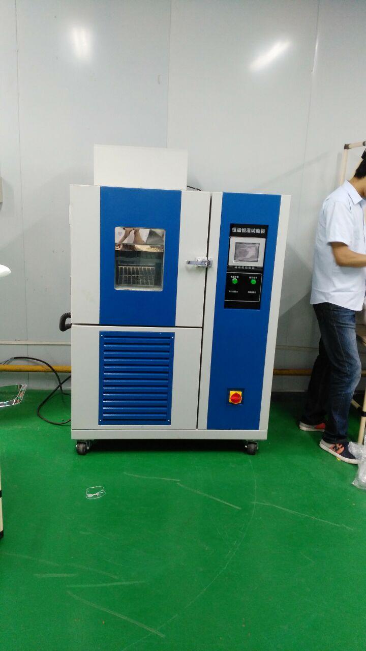 上海巨夷仪器设备有限公司样本图册