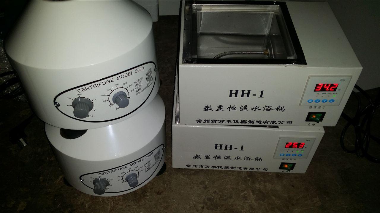 北京富赛康科技有限公司订购离心机和水浴锅各两台