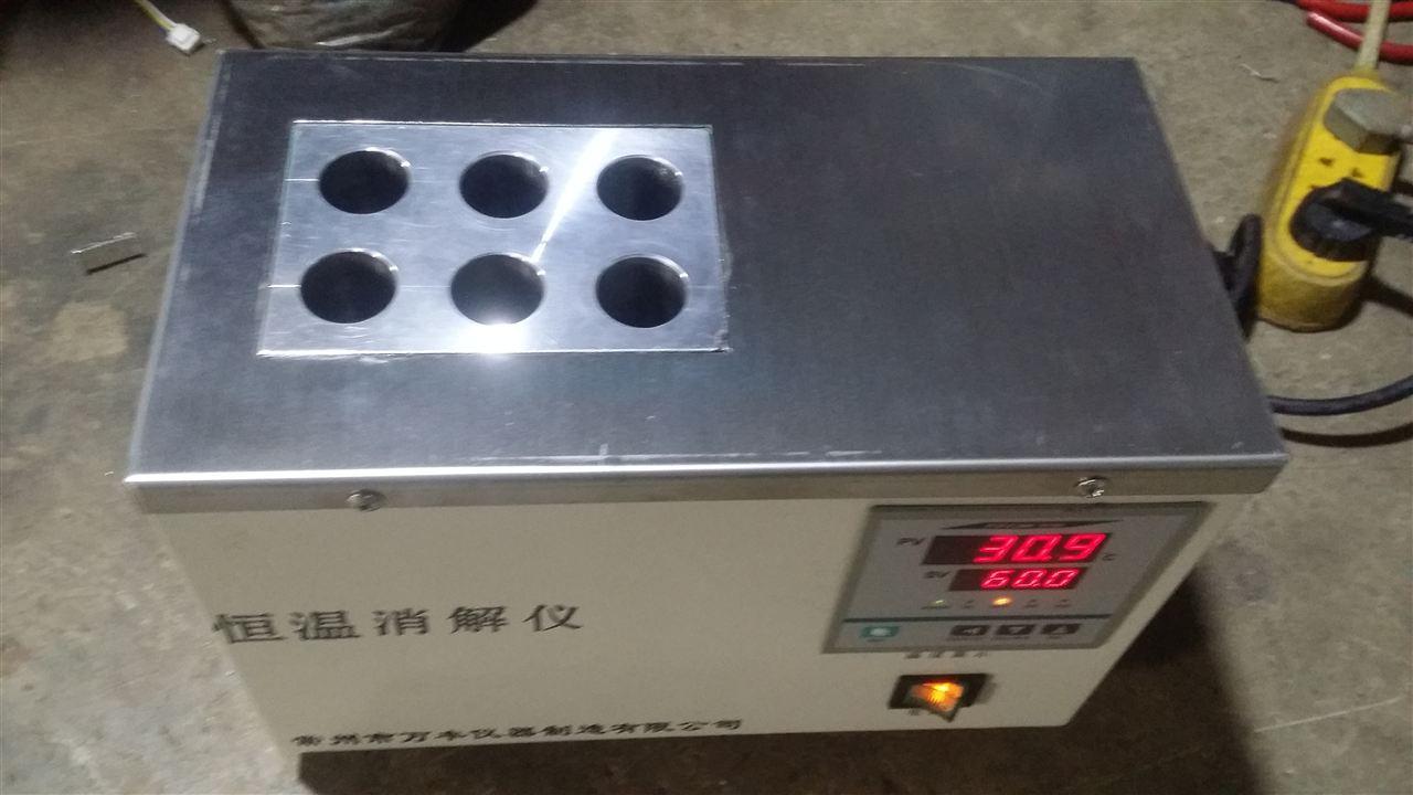 感谢无锡市科姆斯化工科技有限公司成功订购恒温消解仪一台