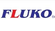 弗鲁克FLUKO
