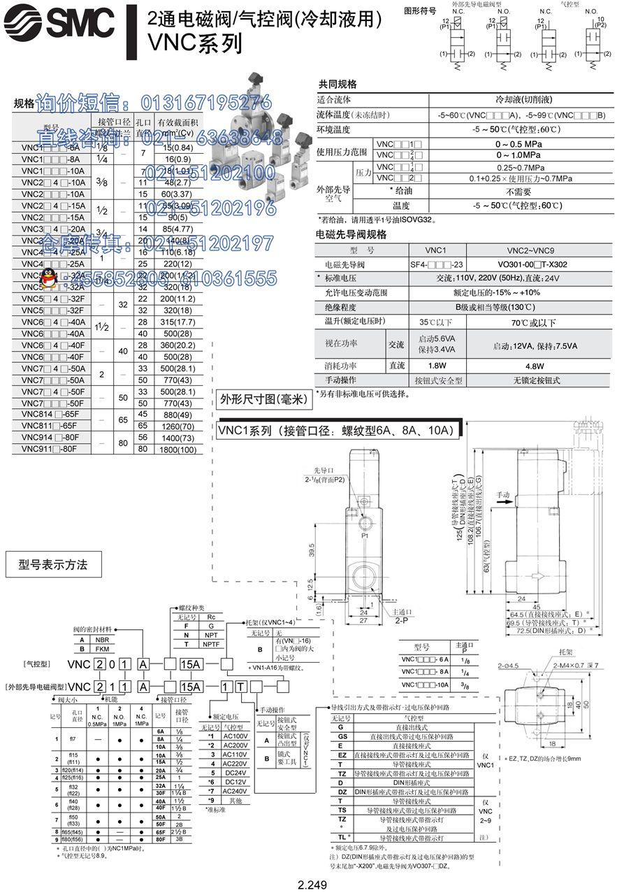 电路 电路图 电子 原理图 893_1280 竖版 竖屏