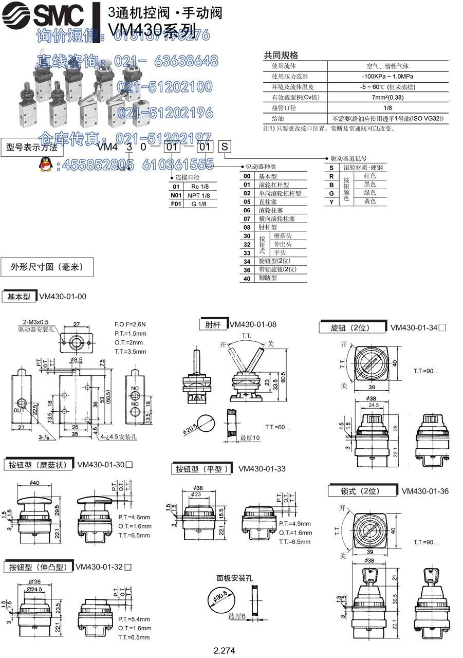 lcd32b65电路图