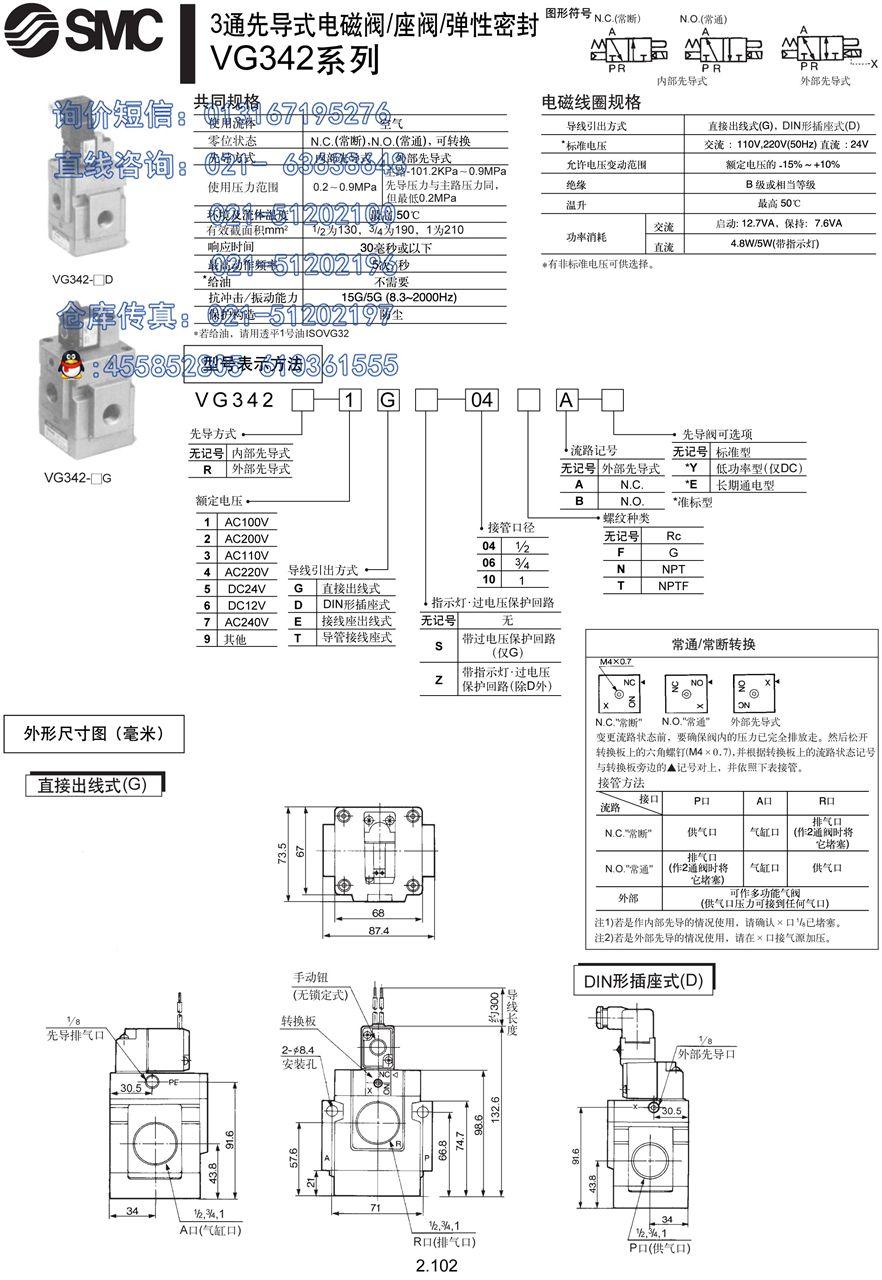 电路 电路图 电子 原理图 882_1280 竖版 竖屏