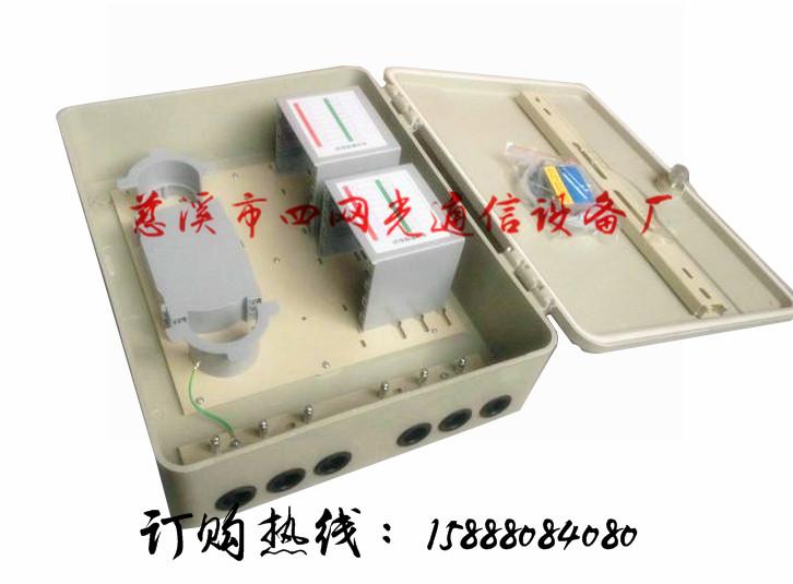 sw -12型 pc/smc 四网 光纤分纤盒 sw -16型 pc/smc 四网 光纤接线盒