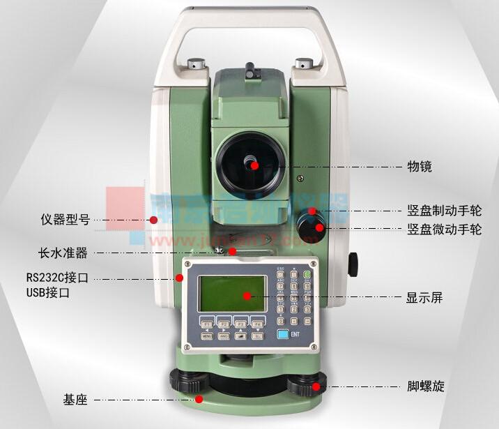 苏一光RTS112SL全站仪