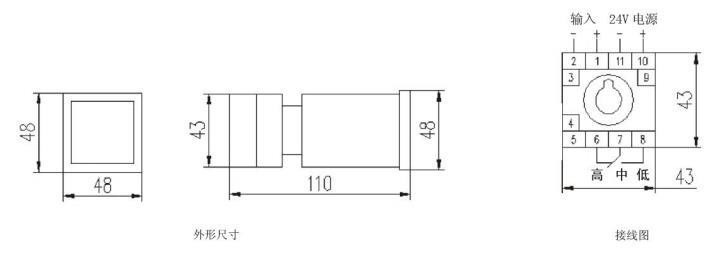 微小流量金属管浮子流量计报警接线图.jpg