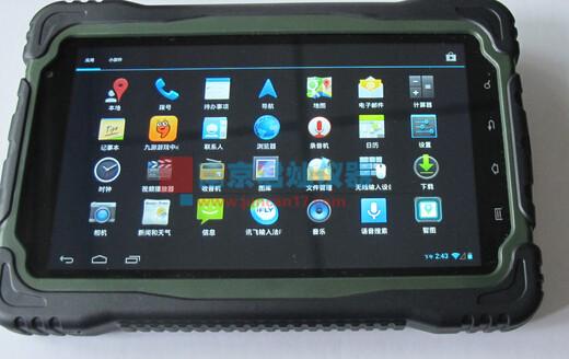 智图P50北斗GPS工业平板电脑