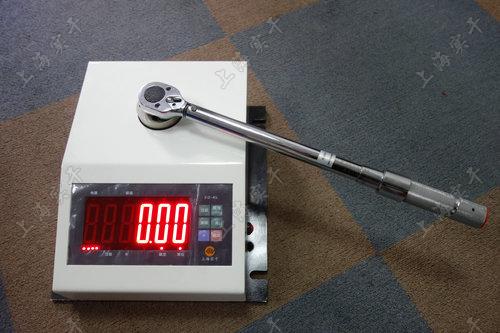 SGXJ便攜式扭力扳手校驗儀