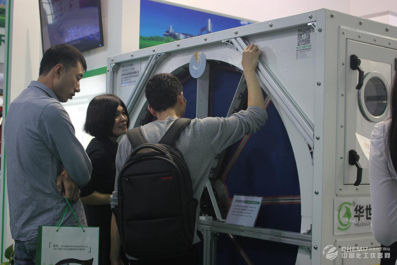 """青岛华世洁环保科技有限公司作为博览会企业嘉宾,推出的产品""""分子筛"""