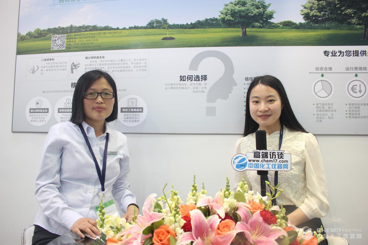 青岛华世洁环保科技有限公司自2004年成立以来,在行业内取得了令人