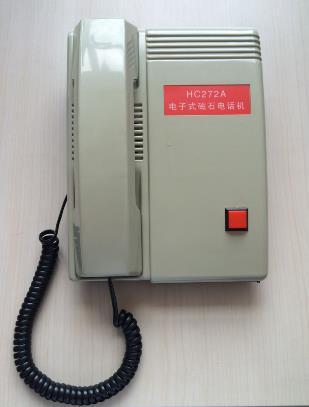 送话部分采用集成电路,送话器采用驻极体话筒,取代传统的碳粒式话盒