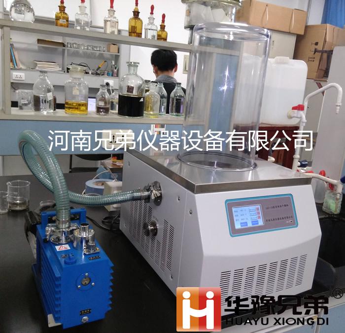 LGJ-10小型冷冻干燥机