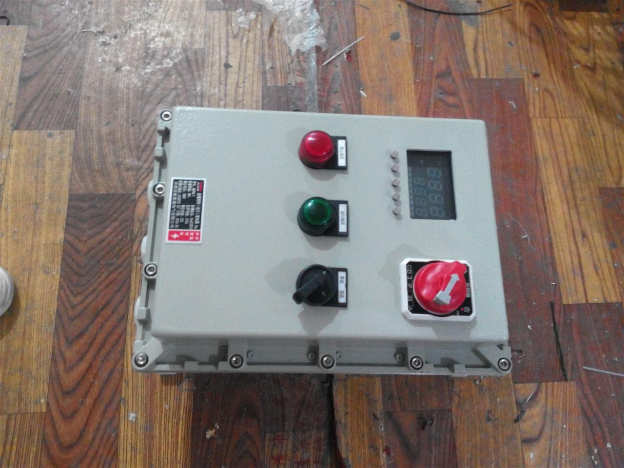 带双控开关防爆配电箱25a/3p仪表控制箱防爆箱电源箱