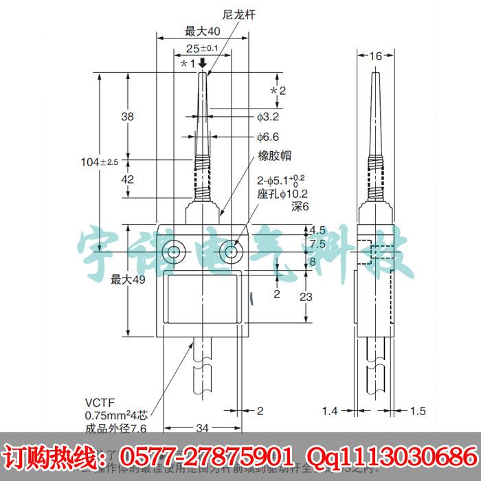 电路 电路图 电子 工程图 平面图 原理图 700_700