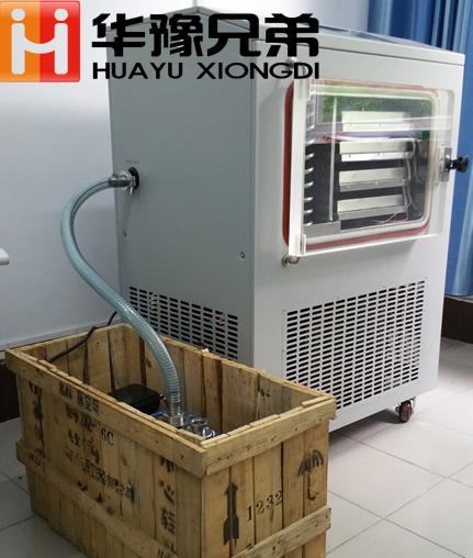 LGJ-30FD真空冷冻干燥机