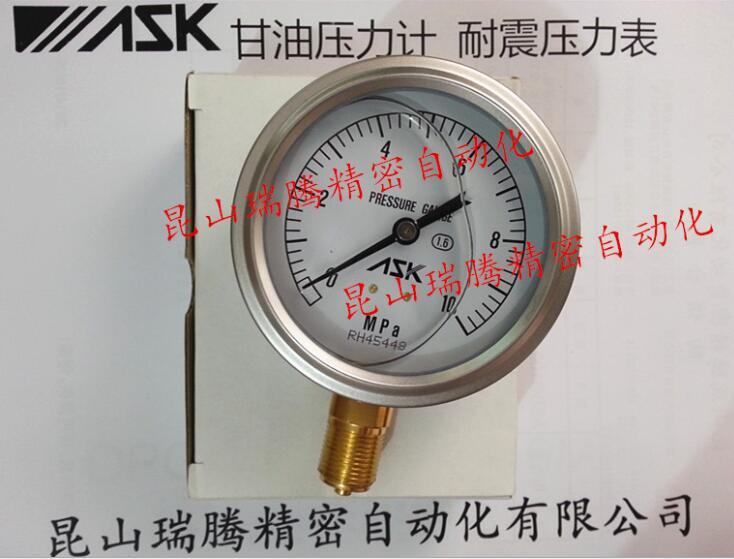 <strong>甘油压力表ASK耐振压力表</strong>OPG-AT-G3/8-75x16MPa(原装实物图) 供您选购放心