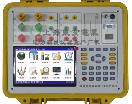 变压器容量测试仪的原理和依据