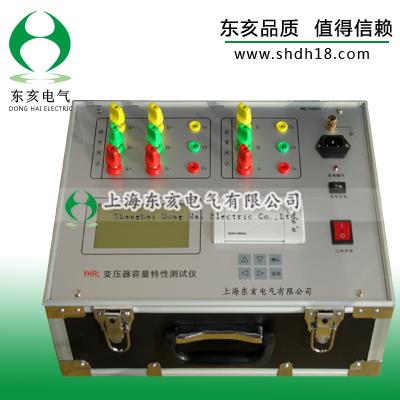 变压器容量测试仪的正确使用步骤