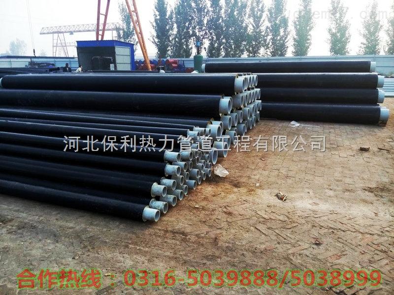 聚乙烯外护管聚氨酯预制保温管厂家\/聚乙烯外