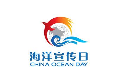 活动当天,国家海洋局海口海洋环境监测中心站,三沙海洋环境监测中心站