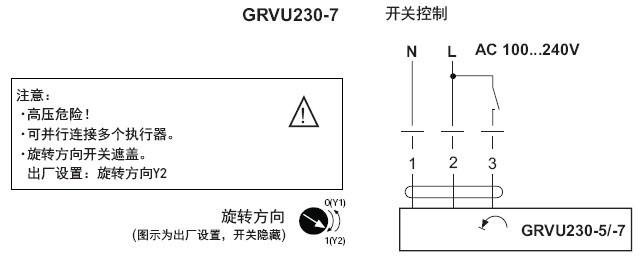 电路 电路图 电子 原理图 641_260