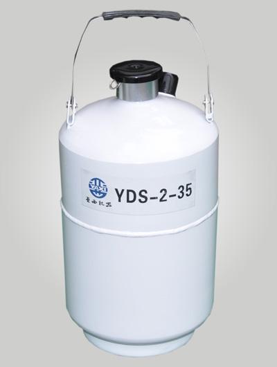 YDS-2-35