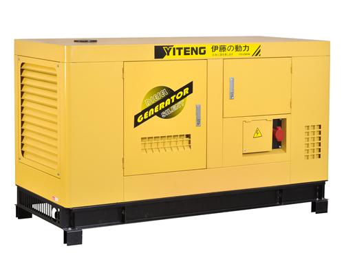 50kw集装箱体式柴油发电机组