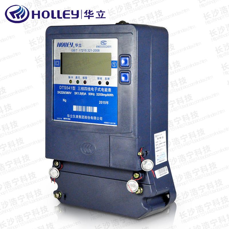 杭州华立dts541三相四线电子式有功电能表