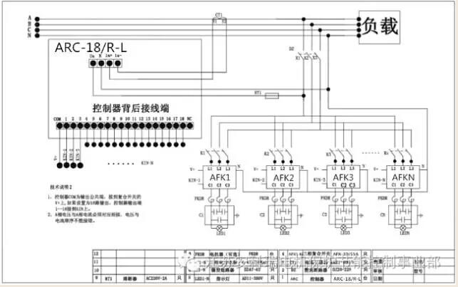 三相共补接线图(配功率因数自动补偿控制器)