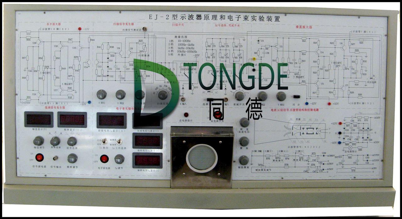 ej-2型示波器原理和电子束实验装置是在学生