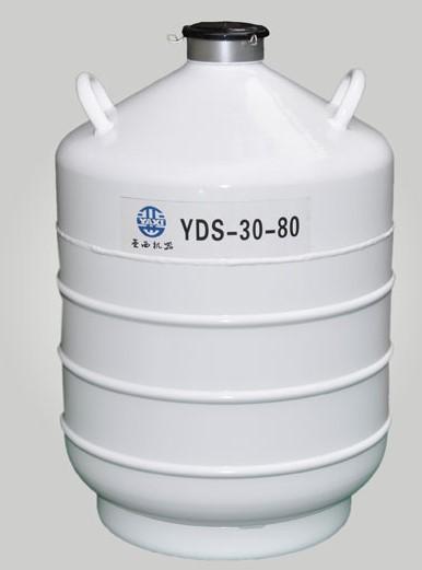 YDS-30B-80