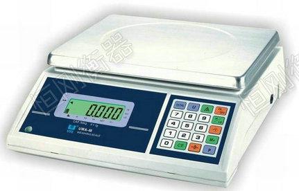 电子计重桌秤