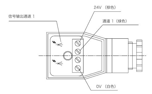 电路 电路图 电子 户型 户型图 平面图 原理图 519_323