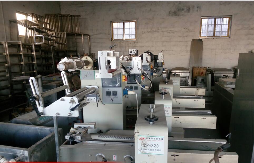 560二手化工包装机_真空机械设备_制药机械豆菓子图片