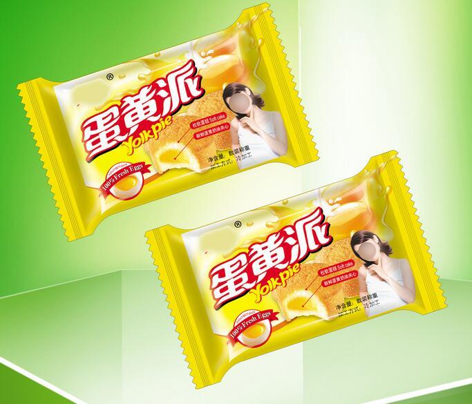 蛋黄派包装袋热封试验仪   食品包装热封专用