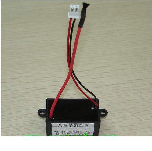 负离子发生器将低压通过升压电路变为直流高压产生
